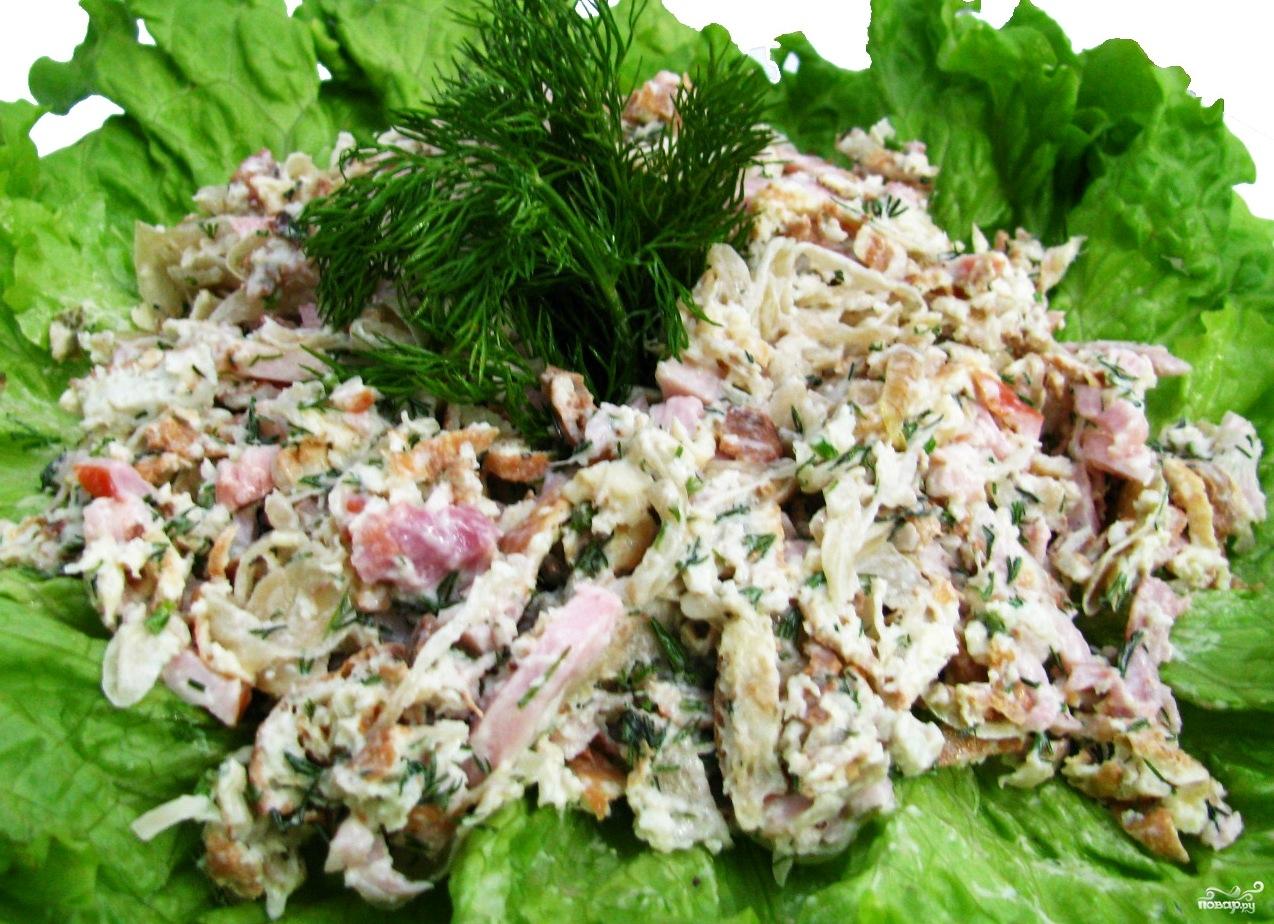 Фото рецепт салат министерский